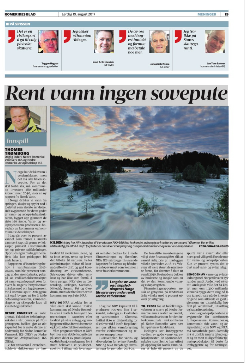 rent vann ingen sovepute